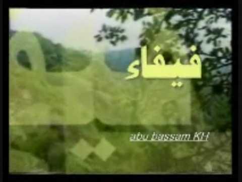 رحلة في ربوع فيفاء | ابو بسام