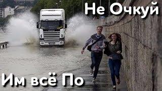 Не очкуй или Дураки и дороги 2018 Сборник безумных водителей #20