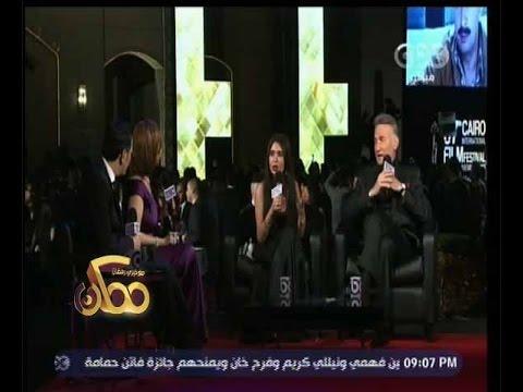 """عزت أبو عوف ودينا من مهرجان القاهرة السينمائي الـ 37: هذا الزمن """"وحش"""".. وجيل الراقصات انتهى"""