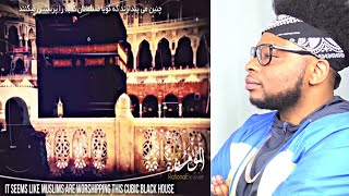 Video CATHOLIC REACTS TO Why Do Muslims Pray Towards The Kaaba? - THE MIRACULOUS KAABA MP3, 3GP, MP4, WEBM, AVI, FLV Januari 2019