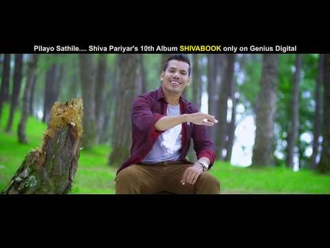 (Pilayo Sathile By Shiva Pariyar - Official Video -2015 - Duration: 5 minutes, 19 seconds.)