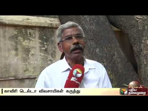 Delta-Farmers-talks-about-Cauvery-Management-Board