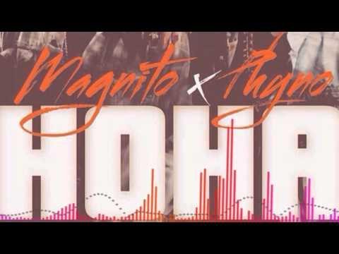 Magnito ft. Phyno - Hoha [ Official Audio ]