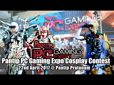 [คลิปเต็ม] ประกวดคอสเพลย์ Pantip PC Gaming Expo