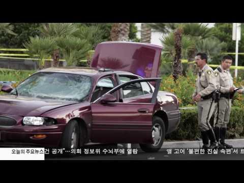 보행자 사고 급증, 원인은 3.30.17 KBS America News