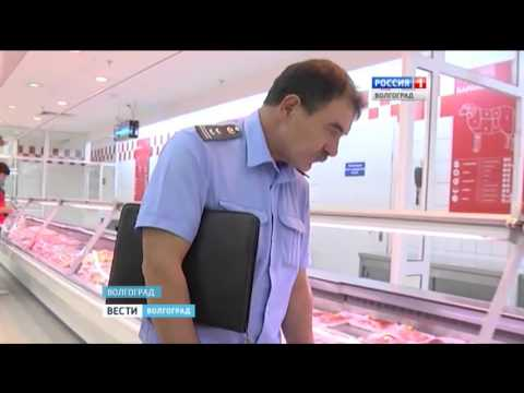 Мясо на Волгоградских прилавках – под контролем Россельхознадзора