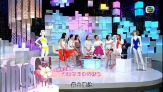 Gourami on TVB show - 姐妹淘