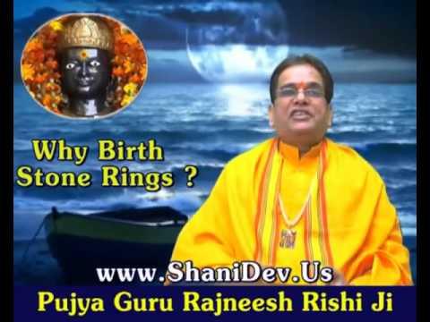 Why we must wear Birth Stone Rings ( Hindi )