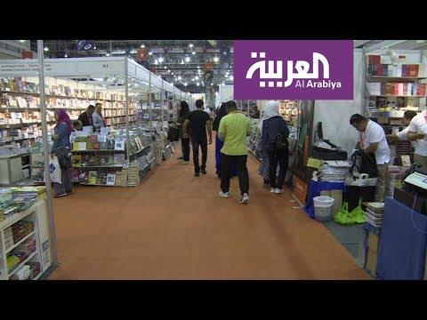 العرب اليوم - شاهد: معرض الشارقة ثالث أكبر معرض للكتاب عالميًا