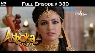 Chakravartin Ashoka Samrat is based on the life of India's greatest king Ashoka! To subscribe this channel go to:...