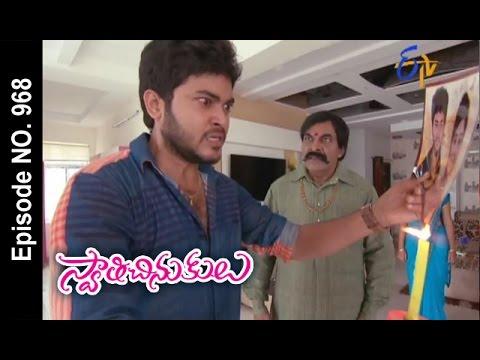 Swathi Chinukulu | 11th October 2016 | Full Episode No 968| ETV Telugu