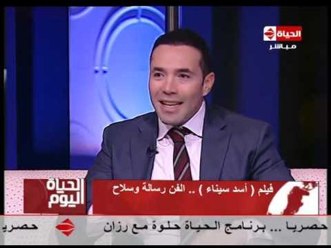 """شاهد- رامي وحيد يستقبل مكالمة من صحفية أمريكية تصف فيلم """"أسد سيناء"""" بالعداء لإسرائيل .. وكيف كان رده؟"""