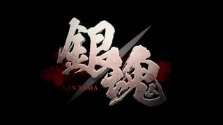 Gintama - Teaser VO