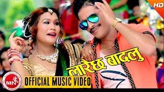 Lagecha Badalu - Mohan Khadka & Mira Giri