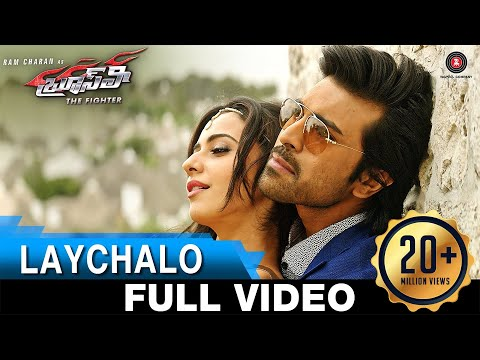 Laychalo - Full Video | Bruce Lee The Fighter | Ram Charan | Rakul Preet Singh