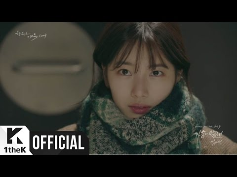任意依戀 韓劇  Kim NaYoung(김나영) _ Say Goodbye(가슴이 말해)
