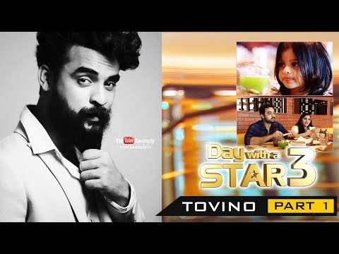 A Day with Actor Tovino Thomas   Day with a Star   Part 01   Kaumudy TV