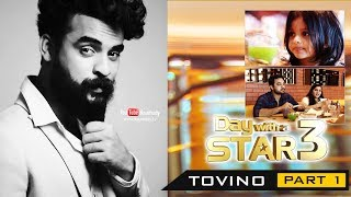 Video A Day with Actor Tovino Thomas | Day with a Star | Part 01 | Kaumudy TV MP3, 3GP, MP4, WEBM, AVI, FLV Agustus 2018