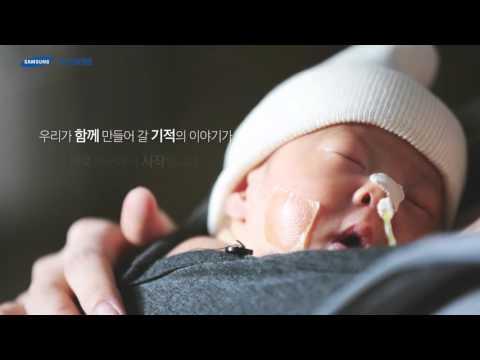 카테고리 - 세상 모든 엄마와 아기를 위한 베스트 케어 - 모아집중치료센터 홍보 영상