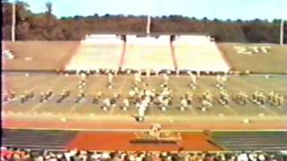 Sheridan (AR) United States  City new picture : 1982 Sheridan Arkansas High School Band