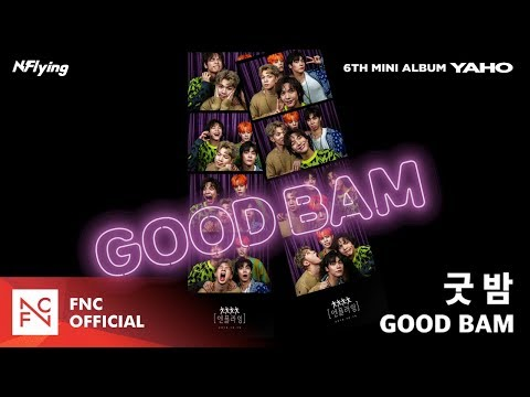 N.Flying (엔플라잉) - 굿밤 (GOOD BAM) MUSIC VIDEO