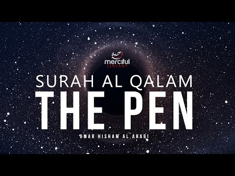 Soul Touching Quran Recitation -  Surah Al Qalam (The Pen)