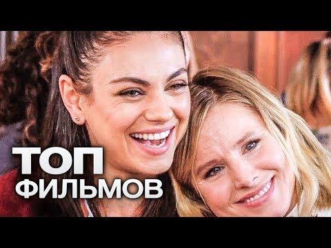 что можно посмотреть из русских комедий новинки