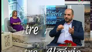Notre Algérie - Émission du 17 mai 2020