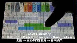 ColorTimeDiary trial YouTube video