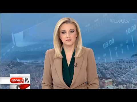 Τρελή πορεία ΙΧ στον Κολωνό-Χτύπησε τρία οχήματα και καρφώθηκε σε καθαριστήριο | 27/12/2019 | ΕΡΤ