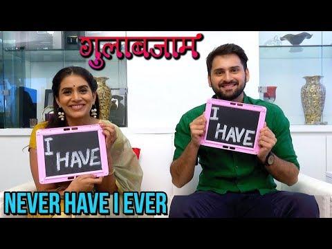 Never Have I Ever With Sonali Kulkarni & Siddharth Chandekar | Gulabjaam Marathi Movie 2018