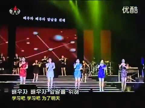 據說這是「北韓版」的少女時代…喜歡嗎?