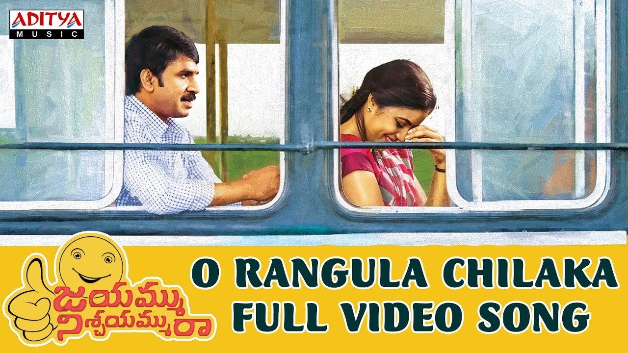 O Rangula Chilaka Full Video Song in Jayammu Nischayammu Raa Video Songs