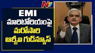 RBI Governor Shaktikanta Das Announces Extension Of Moratorium For 3 More Months