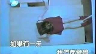 王心凌 - 當你 KTV