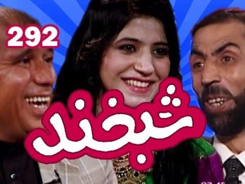 Farsi 1 serial noor