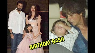Aishwarya Rai & Abhishek Bachchans Daughter Aaradhya's Birthday Bash With Shah Rukh | Bollywood 2017