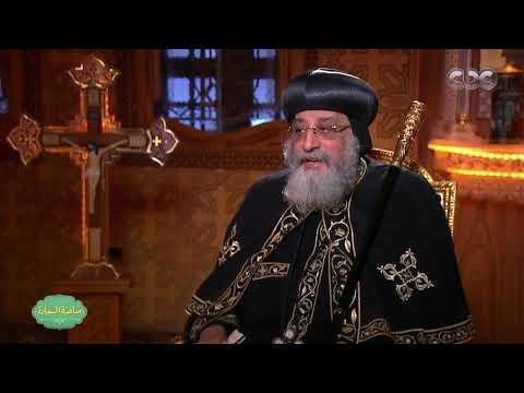 البابا تواضروس: أهداف محمد صلاح ساحرة