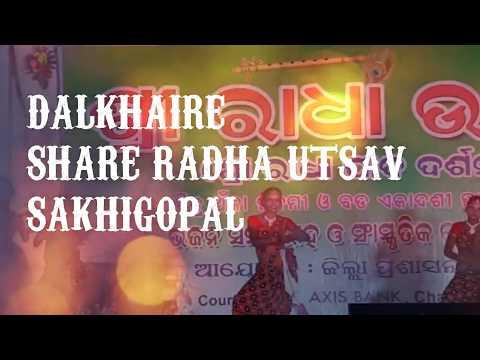 Video Dalkhai re Share Radha Utsav Sakhigopal download in MP3, 3GP, MP4, WEBM, AVI, FLV January 2017