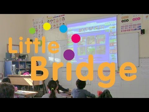 What teachers love about Little Bridge