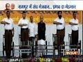 Former President Pranab Mukherjee attends RSS Tritiya Varsh event in Nagpur