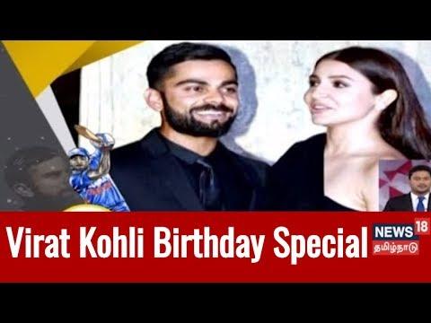 Virat Kholi Birthday Special | News18 Tamilnadu