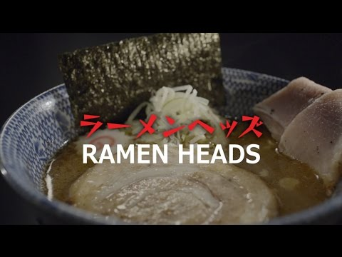 RAMEN HEADS (2017 Movie) official Trailer