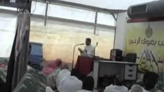 الشيخ صالح المغامسي ـــ  مقطع من محاضرة من منى  يوم التروية