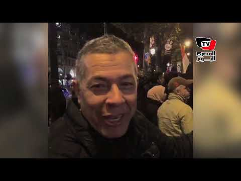 الجالية المصرية بفرنسا تحتفل بفوز منتخب الفراعنة بشارع الشانزليزيه