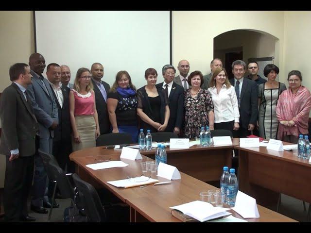 Наукова конференція, присвячена Субсахарській Африці