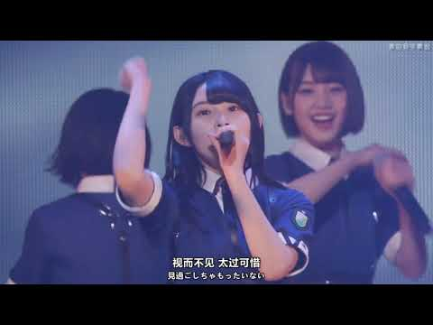Hiragana Keyakizaka46-Futari Saison-Hinatazaka46