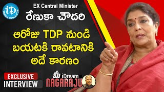 Ex Central Minister Renuka Chowdhury Exclusive Interview