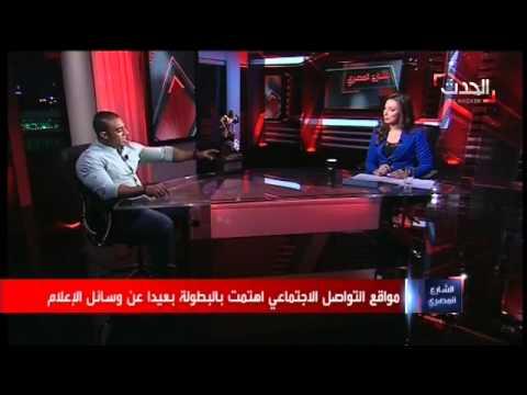 محمد امبابي: رغم حصد الميداليات مصر لا ترانا أبطال