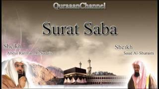34- Surat Saba (Full) with audio english translation Sheikh Sudais & Shuraim